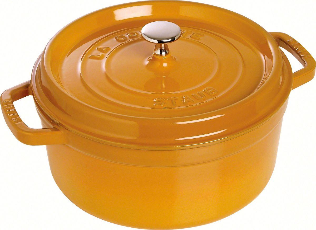 Кокот Staub, круглый, цвет: горчичный, 3,8 л1102412Изготовлена из чугуна, покрытого эмалью снаружи и внутри. Подходит для использования на всех типах плит и в духовке. Перед первым использованием снять этикетки, тщательно вымыть горячей водой с мыльным средством и высушить, затем нанести немного растительного масла на внутреннюю поверхность посуды, излишки масла удалить салфеткой. Мыть жидким моющим средством, без применения абразивных веществ и металлических губок. Пригодна для мытья в посудомоечной машине. При падении на твердую поверхность посуда может треснуть или разбиться. Металлические кухонные принадлежности могут повредить посуду. Избегать резкого нагревания и охлаждения, резкий перепад температуры может привести к повреждению посуды. Чтобы не обжечься, пользуйтесь прихватками.Адрес изготовителя:Zwilling Staub France S.A.S, 47 bis, rue des Vinaigriers, 75010 Paris, FRANCE (Цвиллинг Стауб Франс С.А.С 47 бис, ру де Винаигриерс, 75010 Париж, Франция) Уважаемые клиенты! Для сохранения свойств посуды из чугуна и предотвращения появления ржавчины чугунную посуду мойте только вручную, горячей или теплой водой, мягкой губкой или щёткой (не металлической) и обязательно вытирайте насухо. Для хранения смазывайте внутреннюю поверхность посуды растительным маслом, а перед следующим применением хорошо накалите посуду.