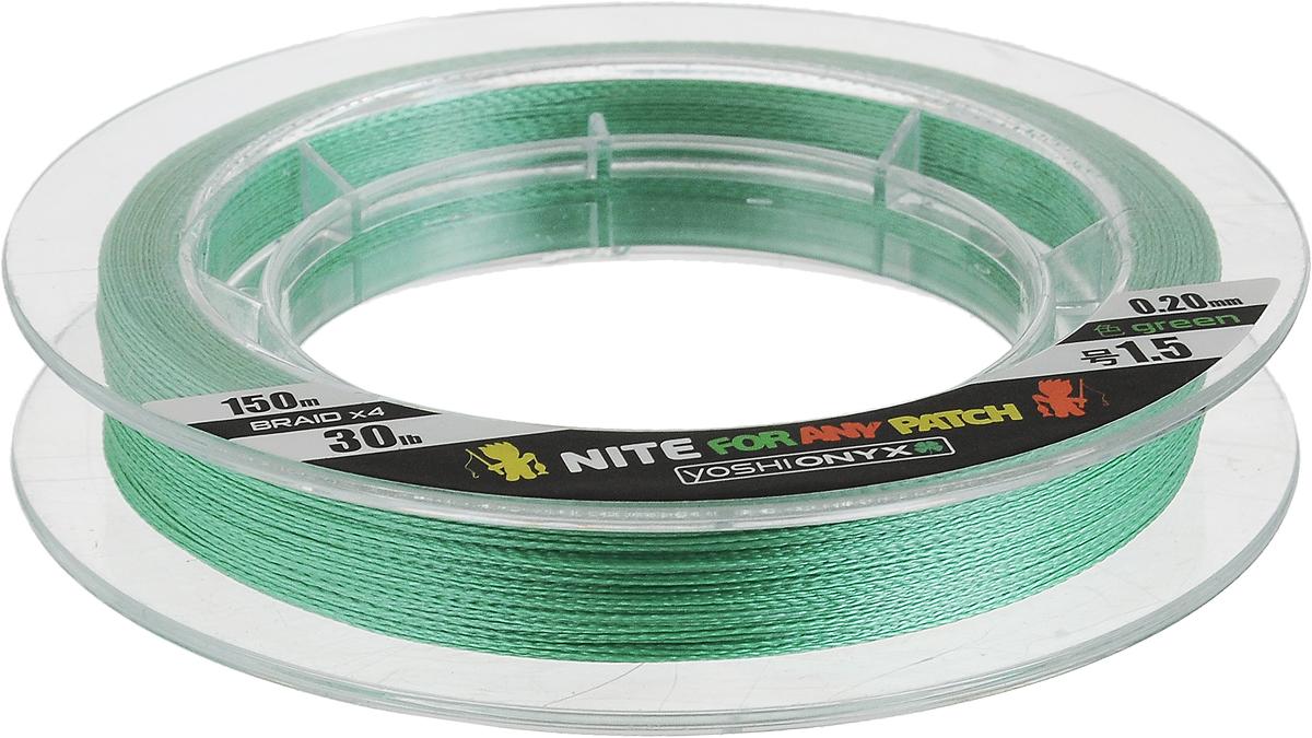"""Леска плетеная Yoshi Onyx """"NITE 4 Green"""", свитая из четырех прядей высокомодульного полиэтилена, обладает исключительными свойствами. Современное высокотехнологическое оборудование позволяет, используя новейшие волокна, плести плотные, нерастяжимые, устойчивые к истиранию и надежные шнуры. Леска свежего зеленого цвета предназначена для ловли на различные искусственные приманки, она обладает нулевой растяжимостью и феноменальной чувствительностью к любым, даже самым аккуратным прикосновениям к приманке. Эта серия многофункциональных плетенок создана специально для жесткого форсированного вываживания трофейных экземпляров в сложных суровых условиях. NITE 4 дружелюбна к катушкам любой конструкции и, несомненно, понравится брутальным рыболовам, сторонникам ловли на крупные упористые приманки."""