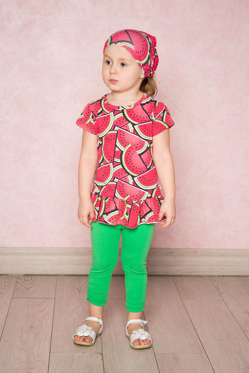 Лосины для девочки Sweet Berry Baby, цвет: зеленый. 712097. Размер 86712097Яркие лосины для девочки Sweet Berry выполнены из качественного хлопкового материала. Укороченная модель стандартной посадки на талии имеет пояс на мягкой резинке. Низ брючин с боков оформлен эластичной сборкой.