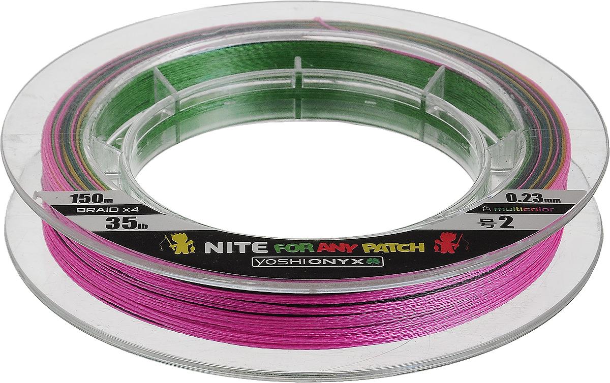 Леска плетеная Yoshi Onyx NITE 4 Multicolor, 0,23 мм, 150 м, 15,9 кг95439Леска плетеная Yoshi Onyx NITE 4 Multicolor, свитая из четырех прядей высокомодульного полиэтилена, обладает исключительными свойствами. Современное высокотехнологическое оборудование позволяет, используя новейшие волокна, плести плотные, нерастяжимые, устойчивые к истиранию и надежные шнуры. Леска окрашена в четыре цвета, последовательно меняющихся через каждые 25 метров. Такая окраска позволяет контролировать глубину и дистанцию заброса, что немаловажно при некоторых способах ловли. Убедительно высокие показатели разрывной нагрузки позволяют авторитетно рекомендовать NITE 4 мультиколор любителям ловли троллингом и охотникам за настоящими трофейными экземплярами. Эта серия многофункциональных плетенок создана специально для жесткого форсированного вываживания трофейных экземпляров в сложных суровых условиях. NITE 4 дружелюбна к катушкам любой конструкции и, несомненно, понравится брутальным рыболовам, сторонникам ловли на крупные упористые приманки.