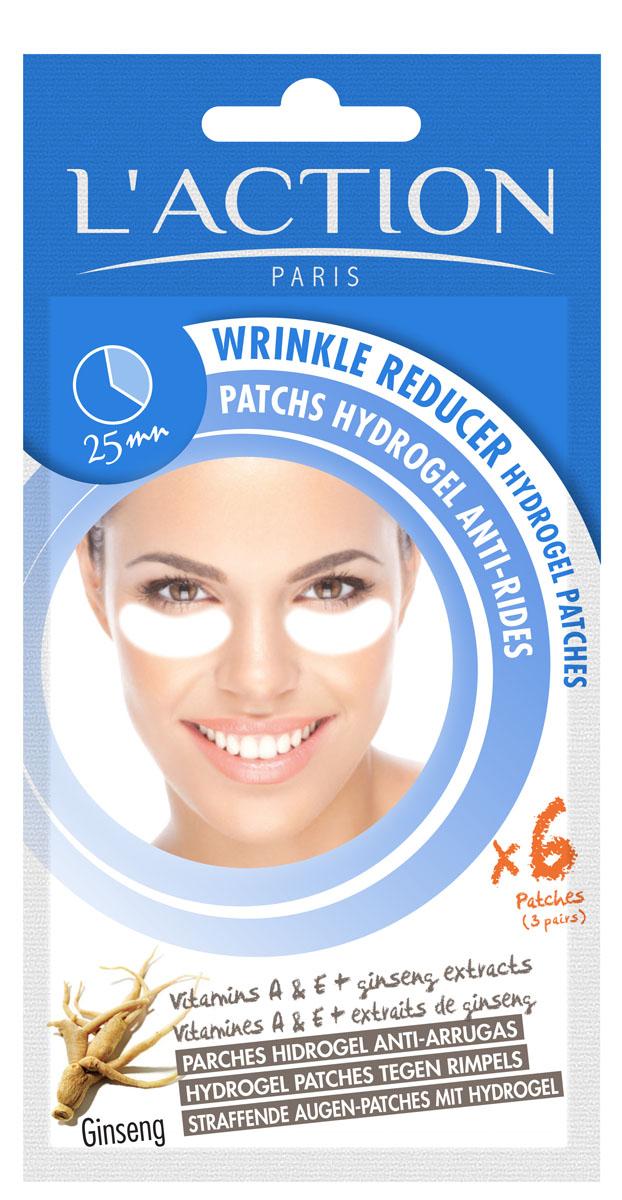 Laction Подушечки гелевые для уменьшения морщин под глазами, 6 шт.612482Смягчают и омолаживают кожу вокруг глаз, благодаря витаминам А, Е и экстракту женьшеня. Практичные в применении подушечки быстро и эффективно восстанавливают водный баланс кожи, уменьшают морщины, мешки и круги под глазами