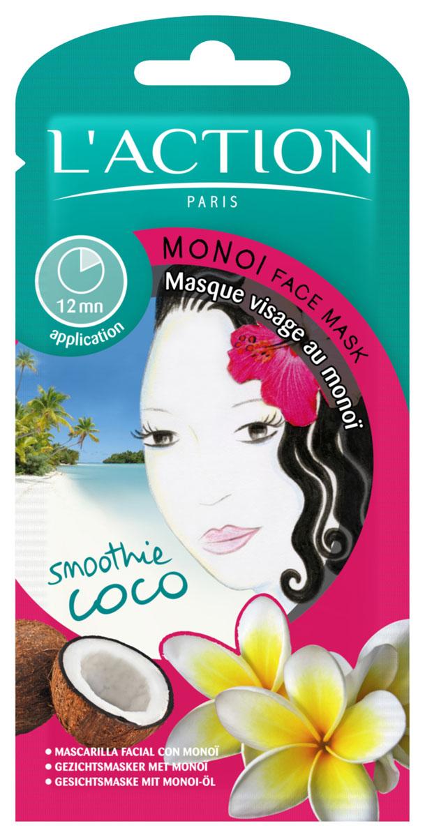 Laction Маска для лица из масла монои Monoi, 12 г713400Маска обладает успокаивающим и питательным действием. Масло монои производится путем вымачивания цветков гардении в кокосовом масле. Кокосовое молоко делает вашу кожу мягкой и эластичной. Маска с кремообразной текстурой и ароматом кокоса приглашает вас в путешествие на острова Тихого океана.