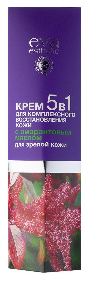 Eva esthetic Крем для комплексного восстановления кожи 5 в 1 для зрелой кожи с амарантовым маслом, 40 мл813157Крем 5 в 1 для комплексного восстановления кожи с амарантовым маслом. Для зрелой кожи.Активная формула крема комплексно восстанавливает зрелую кожу.АМАРАНТОВОЕ МАСЛО, источник растительного сквалена, способствует регенерации кожи, питает, увлажняет и улучшает ее эластичность.БИОАНТИОКСИДАНТНЫЙ КОМПЛЕКС ЖЕНЬШЕНЯ «НЕОВИТИН» замедляет процессы старения кожи, улучшает цвет лица и защищает её от негативного воздействия окружающей среды.ПЕПТИД SYN®-COLL стимулирует выработку коллагена кожей, у