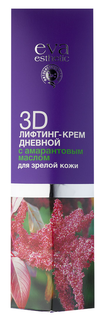 Eva esthetic 3D лифтинг-крем дневной для зрелой кожи с амарантовым маслом, 40 мл8131583D-лифтинг крем дневной с амарантовым маслом. Для зрелой кожи.Нежный крем активно борется с выраженностью признаков старения кожи. ЭКСТРАКТ МИНДАЛЯ обладает выраженным лифтинг-эффектом, разглаживает микрорельеф и повышает упругость кожи. АМАРАНТОВОЕ МАСЛО, источник растительного сквалена, способствует регенерации кожи, питает, увлажняет и улучшает ее эластичность. БИОАНТИОКСИДАНТНЫЙ КОМПЛЕКС ЖЕНЬШЕНЯ «НЕОВИТИН» замедляет процессы старения кожи, улучшает цвет лица и защищает от негативного во