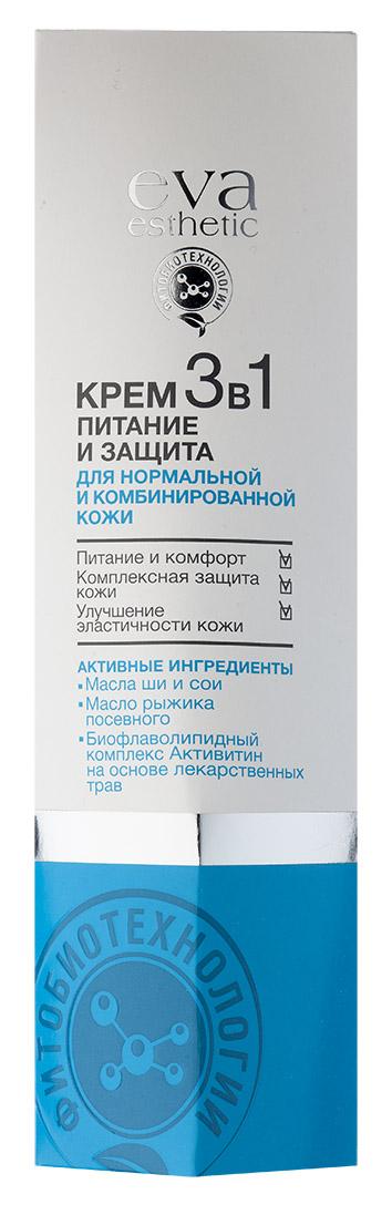 Eva esthetic Крем питание и защита 3 в 1 для нормальной и комбинированной кожи, 40 мл813165Крем 3 в 1 питание и защита для нормальной и комбинированной кожи. Легкий крем питает и комплексно защищает кожу.МАСЛА ШИ И СОИ активно питают, восстанавливают защитные функции кожи, обеспечивают ей длительный комфорт.МАСЛО РЫЖИКА ПОСЕВНОГО - превосходный антиоксидант, богатый витаминами и микроэлементами - повышает устойчивость кожи к негативным воздействиям окружающей среды.МАСЛО ЗАРОДЫШЕЙ ПШЕНИЦЫ - источник витамина Е - природного антиоксиданта, защищающего кожу от преждевременного стар
