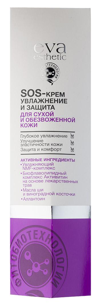 Eva esthetic Крем для сухой и обезвоженной кожи SOS увлажнение и защита, 40 мл eva esthetic мусс для умывания для сухой и чувствительной кожи 150 мл
