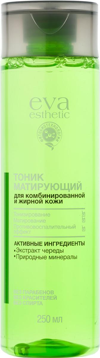 Eva esthetic Тоник для комбинированной и жирной кожи матирующий, 250 мл eva esthetic тоник для сухой и чувствительной кожи увлажняющий 250 мл