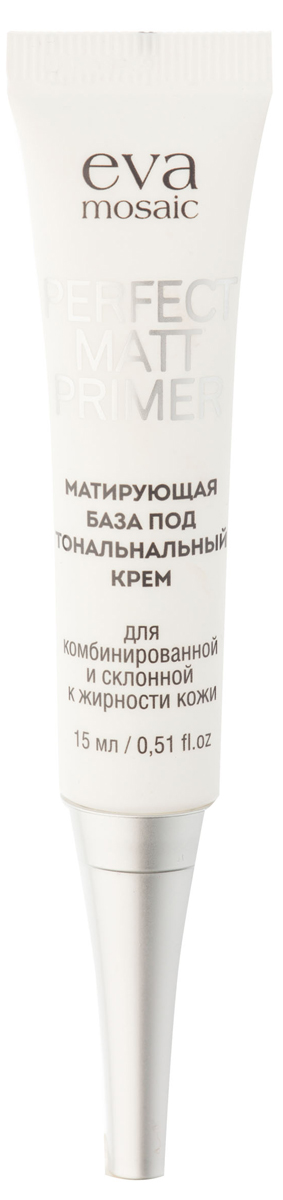Eva Mosaic База под тональный крем матирующая, 15 мл819677Идеально подготавливает к макияжу комбинированную и склонную к жирности кожу, визуально скрывая поры и предотвращая излишний блеск кожи.Гелевая текстура базы с пудровым эффектом легко растушевывается, не сушит кожу и впитывает излишки жира. Дарит коже гладкость и матовость одновременно. Придает ощущение легкости и комфорта.Продлевает стойкость макияжа.