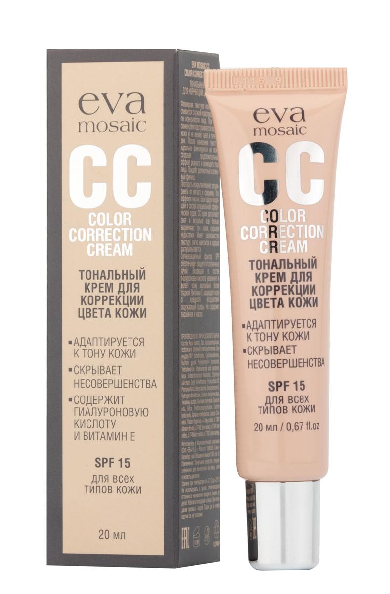 Eva Mosaic Тональный крем для коррекции цвета кожи СС Color Correction Cream, 20 мл, 03, ваниль819681Адаптируется к тону кожи, скрывает несовершенства, содержит гиалуроновую кислоту и витамин Е, защита от ультрафиолета, SPF 15.