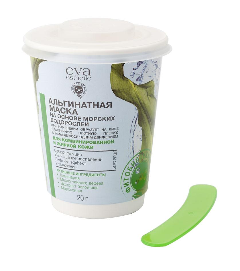 Eva esthetic Маска альгинатная для комбинированной и жирной кожи, 20 г830269Альгинатная маска на основе морских водорослей. При нанесении образует на лице эластичную плотную пленку, снимающуюся одним движением.Борется с несовершенствами кожи, очищает поры от загрязнений, выводит токсины, обладает выраженным лифтинг-эффектом. Шпатель для нанесения внутри!