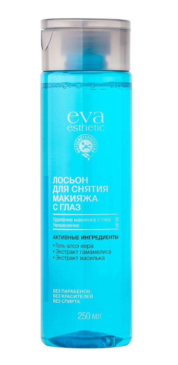 Eva esthetic Лосьон для снятия макияжа с глаз, 250 мл eva esthetic мусс для умывания для сухой и чувствительной кожи 150 мл