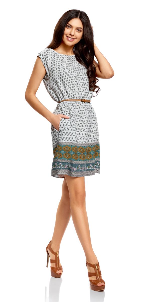 Платье oodji Ultra, цвет: белый, темно-зеленый. 11910073-3/26346/1269E. Размер 38-164 (44-164)