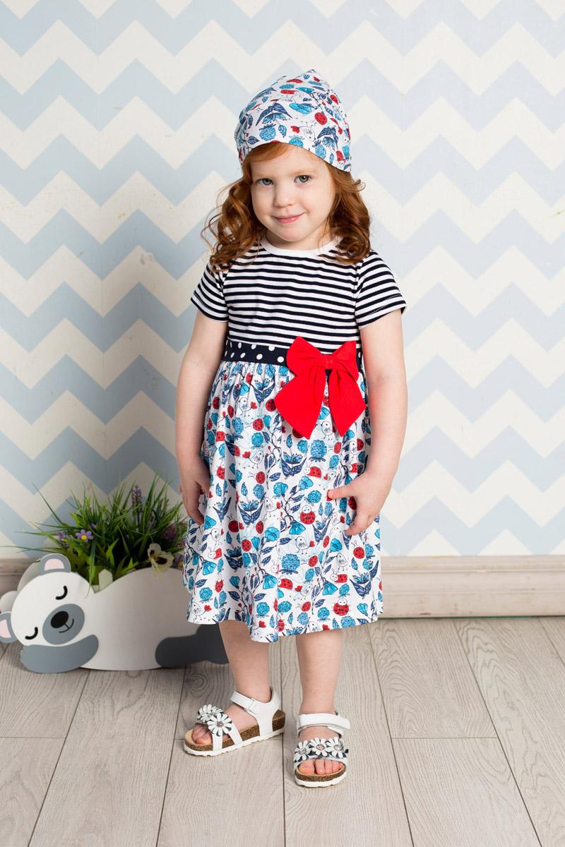 Платье для девочки Sweet Berry Baby, цвет: белый, синий. 712028. Размер 92712028Яркое платье для девочки Sweet Berry выполнено из качественного эластичного хлопка разных цветов. Модель средней длины с пышной юбкой-солнцемзастегивается сзади на пуговицы. Линию талии подчеркивает вшитый пояс, декорированный объемным контрастным бантиком.