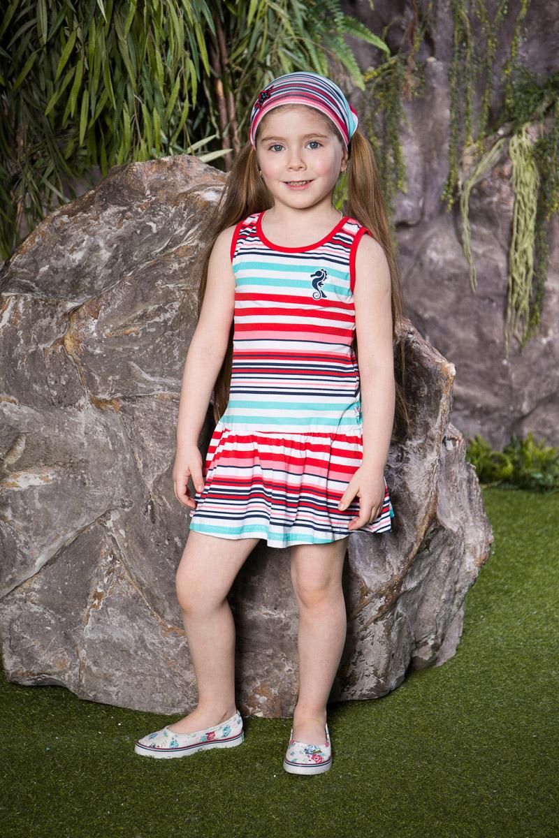 Платье для девочки Sweet Berry, цвет: красный, голубой. 714092. Размер 110714092Яркое платье для девочки Sweet Berry выполнено из высококачественного эластичного хлопка. Модель приталенного кроя с расклешенной юбкой оформлена принтом в полоску и вышивкой. Круглый вырез горловины и проймы дополнены мягкой эластичной бейкой.