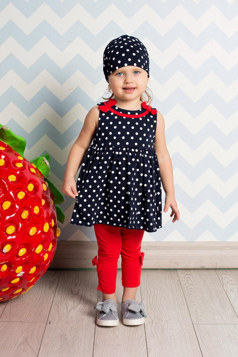 Платье для девочки Sweet Berry, цвет: темно-синий, белый. 712035. Размер 80712035Яркое платье для девочки Sweet Berry выполнено из качественного эластичного хлопка и оформлено принтом в горох. Модель с завышенной талией и пышной юбкой застегивается сзади на контрастные кнопки. Кокетка декорирована красной бейкой и бантиками.