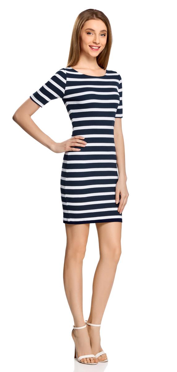 Платье oodji Ultra, цвет: темно-синий, белый. 14011012/45210/7910S. Размер M (46-170)14011012/45210/7910SСтильное трикотажное платье oodji Ultra выполнено из высококачественного хлопкового материала в рубчик, мягкого и нежного на ощупь. Модель прилегающего силуэта с круглым вырезом горловины и короткими рукавами застегивается на спинке на металлическую застежку-молнию.