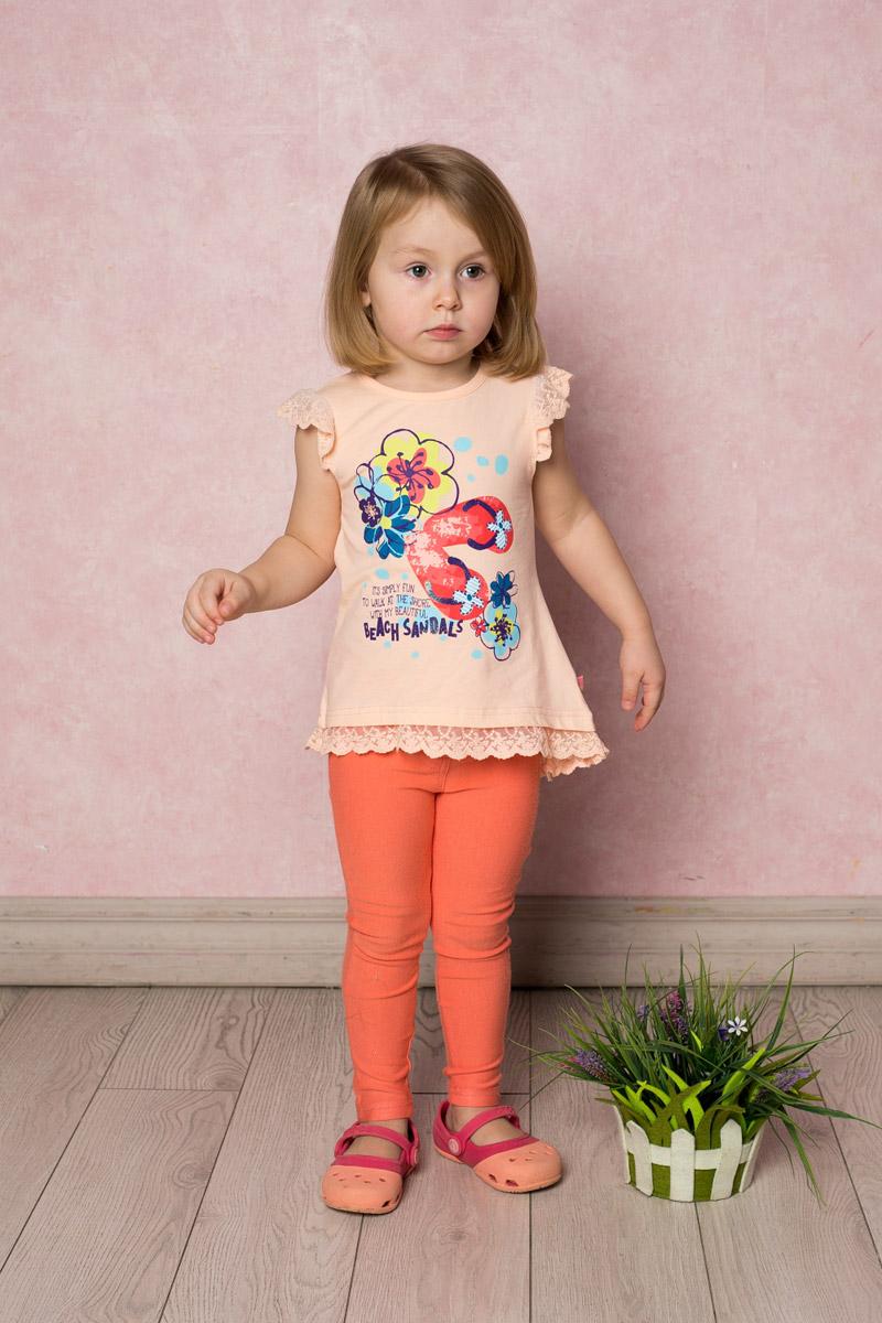 Футболка для девочки Sweet Berry Baby, цвет: персиковый. 712068. Размер 92712068Яркая футболка для девочки Sweet Berry выполнена из качественного эластичного хлопка и оформлена оригинальным принтом. Приталенная модель с удлиненной спинкой и кружевными рукавами-крылышками дополнена кружевной вставкой по низу. Воротник дополнен мягкой эластичной бейкой.