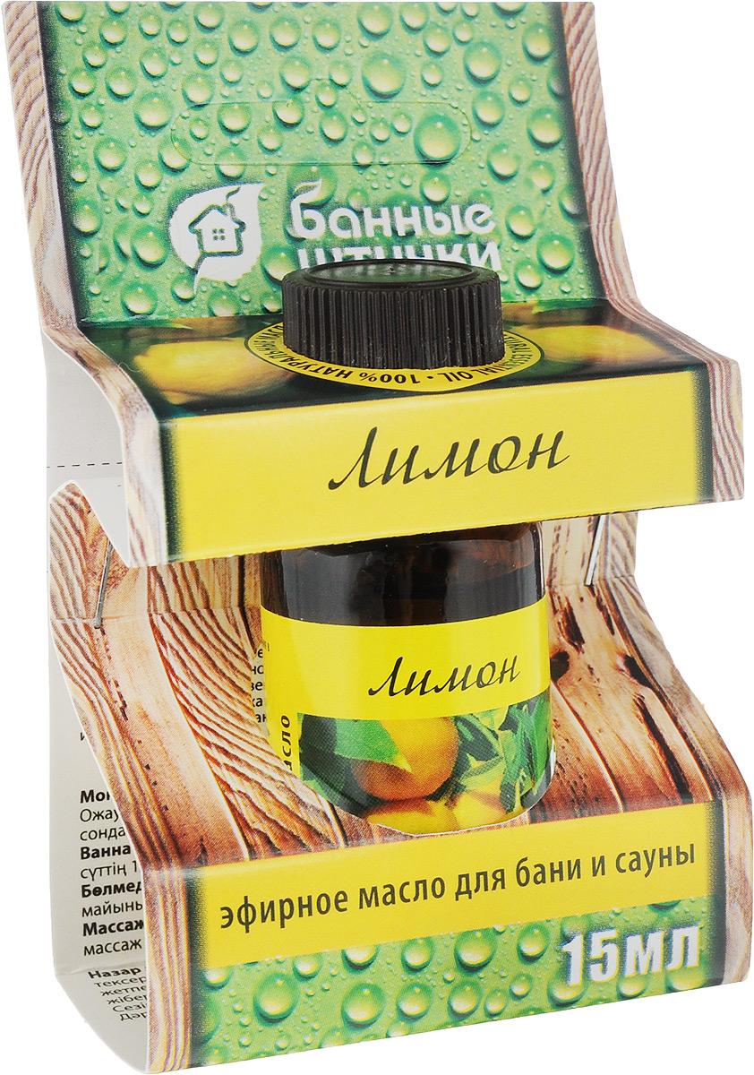 Эфирное масло Лимон, 15 мл30010Масло лимона оказывает антибактериальное, антисептическое действие, смягчает огрубевшие участки кожи, способствует заживлению трещин. Оздоровительный эффект банных процедур известен с незапамятных времен. Использование эфирных масел для бани и сауны многократно усиливает этот эффект. В то время как горячий воздух помогает порам человека раскрыться, микрочастицы масел проникают в них, оказывая бактерицидное действие. Используя эфирные масла для бани и сануы, можно избавиться от многих болезней - простуды, насморка и даже более серьезных недугов. Используя масла, вы обеспечите себе волшебное удовольствие от незабываемых ароматов.Баня - это не только очищение тела, но и отдых для души, укрепление духа. Характеристики:Объем: 15 мл. Состав: 100% натуральное эфирное масло. Размер упаковки: 7,5 см х 3 см х 3 см. Изготовитель: Россия. Артикул: 30010.Краткий гид по парфюмерии: виды, ноты, ароматы, советы по выбору. Статья OZON Гид