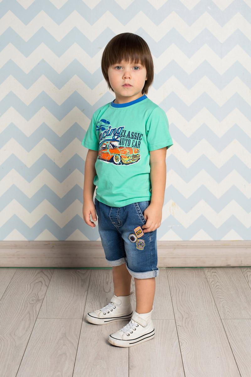 Футболка для мальчика Sweet Berry Baby, цвет: бирюзовый. 711005. Размер 80711005Яркая футболка для мальчика Sweet Berry, выполненная из качественного эластичного хлопка, станет отличным дополнением к детскому гардеробу. Модель с круглым вырезом горловины оформлена оригинальным принтом. Воротник дополнен мягкой трикотажной резинкой контрастного цвета.
