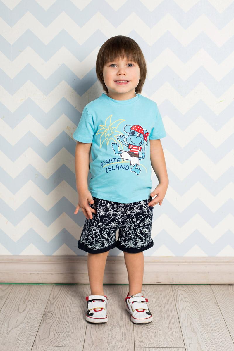 Футболка для мальчика Sweet Berry Baby, цвет: голубой. 711072. Размер 80711072Яркая футболка для мальчика Sweet Berry, выполненная из качественного эластичного хлопка, станет отличным дополнением к детскому гардеробу. Модель с круглым вырезом горловины оформлена оригинальным принтом. Воротник дополнен мягкой трикотажной резинкой.