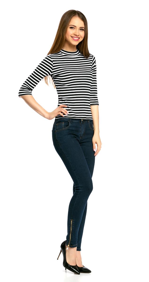 Джемпер женский oodji Ultra, цвет: белый, черный. 15E11003/45210/1029S. Размер M (46)15E11003/45210/1029SУютный женский джемпер в рубчик с круглым вырезом горловины и рукавами 3/4 выполнен из эластичного хлопка.