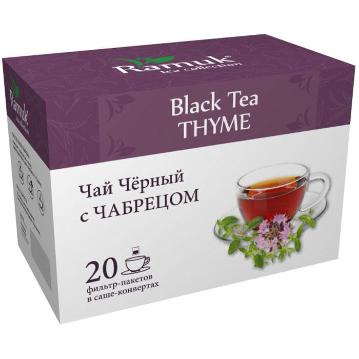 Ramuk чай черный с чабрецом в пакетиках, 20 шт00-00000388Чай черный индийский с чабрецом. Для приготовления чая с чабрецом используются исключительно отборные сорта индийских черных чаев. Чай с чабрецом обладает ярко выраженным пряным ароматом. Чабрец считается одним из лучших медоносов, дающих пчелам много душистого нектара. Хорошо известны целебные свойства чабреца, так например в Греции, чабрец использовали в качестве успокоительного средства, в Армении - для лечения атеросклероза и бронхита, в тибетской медицине широко применяли в общей педиатрии.Всё о чае: сорта, факты, советы по выбору и употреблению. Статья OZON Гид