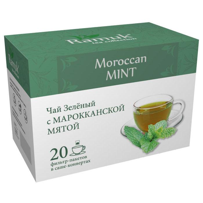 Ramuk чай зеленый с марокканской мятой в пакетиках, 20 шт00-00000391Марокко - одна из стран лидеров по потреблению чая, она не уступает по этому показателю даже родине чая - Китаю. Марокканцы отдают предпочтение чаю с мятой, приготовленному по особому рецепту, а к процессу приготовления чая в этой стране допускаются исключительно мужчины. Чай разливают в чашки с метровой высоты - для обогащения напитка кислородом, и если в чашках появляется пена - это считается хорошим признаком гостеприимства.