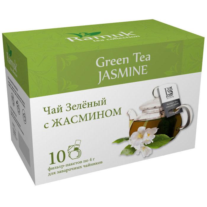 Ramuk чай зеленый с жасмином в пакетиках, 10 шт00-00000398Чай зеленый с цветками жасмина имеет утонченный сладкий аромат, это самый популярный душистый чай в Китае. Считается, что жасмин принесен в Китай из Персии в глубокой древности - во II—V веках. Он выращивается на большой высоте на горных плантациях. В качестве производителей жасминового чая наиболее известны китайские провинции Хунань, Цзянсу, Гуандун, Гуанси, и Чжэцзян. Наилучшей репутацией пользуется чай из провинции Фуцзянь.