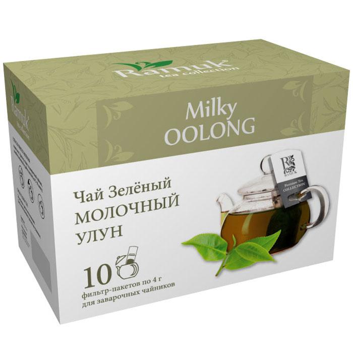 Ramuk чай молочный улун в пакетиках, 10 шт c pe153 yunnan run pin 7262 семь сыну пуэр спелый чай здравоохранение чай puerh китайский чай pu er 357g зеленая пища