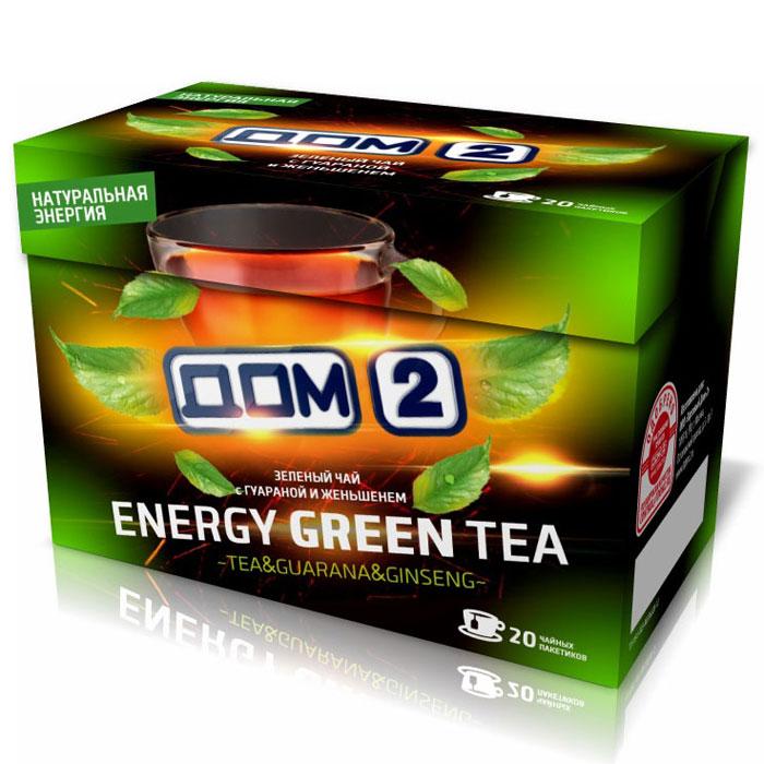 Дом-2 Энерджи чай зеленый с женьшенем и гуараной в пакетиках, 20 шт00-00000419Одобрено участниками проекта Дом-2. Классический зеленый индийский чай GTC с натуральной гуараной. Этот напиток вобрал в себя легкий вкус и приятный аромат лучшего зеленого индийского чая и гуараны – растения родом из Бразилии. Сам по себе зеленый чай повышает работоспособность, снимает утомление, стимулирует работу сердца, благоприятно влияет на почки и пищеварительную систему. Гуарана похожа на кофеин, она усиливает тонизирующее действие чая, активизирует мозговую деятельность и способствует концентрации внимания.