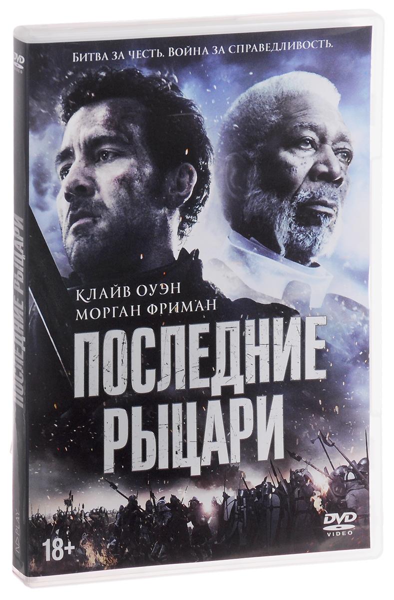Фильм рассказывает о падшем воине, который восстает против коррумпированного правителя-садиста, чтобы отомстить за своего обесчещенного господина.