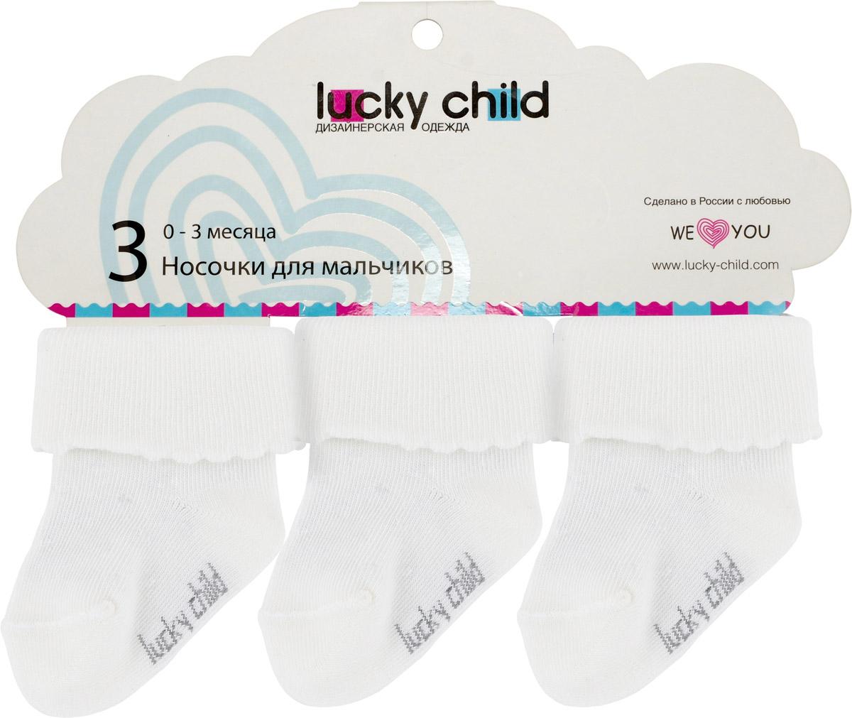 Носки для мальчика Lucky Child, цвет: молочный. Н-2М. Размер 13/15, 3 пары футболка для мальчика lucky child цвет сине зеленый молочный 21 262 размер 98 104