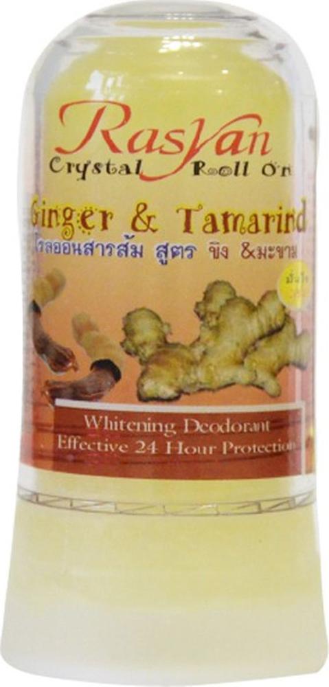 RasYan Дезодорант-кристалл с имбирем и тамариндом, 80 гр.524Состоит из твердых солей квасцов вулканического происхождения, защищает от пота и неприятного запаха без закупорки потовых протоков, обладает антибактериальным и увлажняющим эффектами, поскольку борется с бактериями, являющимися причинами появления запаха, экономичен, обладает длительным периодом действия, не оставляет следов на одежде, не раздражает кожу. Подходит для чувствительной кожи.