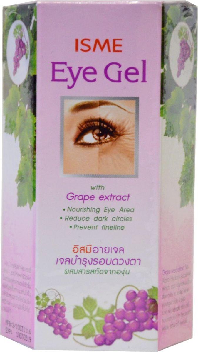 RasYan Гель для кожи вокруг глаз , 10 гр. rasyan дезодорант кристалл с имбирем и тамариндом 80 гр