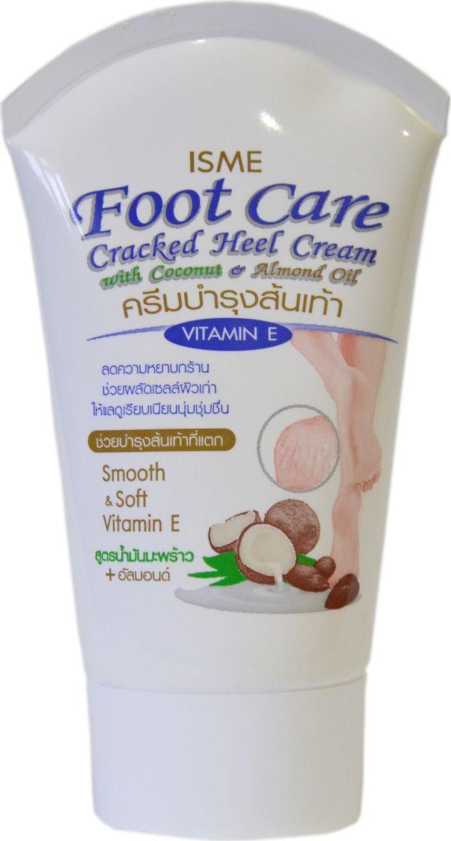 RasYan Крем для ног для сухой кожи с маслом кокоса и миндаля 80 гр.8238Увлажняет кожу, ухаживает как за сухой, растрескавшейся кожей ног, так и за здоровой, предотвращая проявление сухости и трещин на пятках. Подходит для огрубевшей кожи. Сочетание кокосового, миндального масел и витамина Е, обеспечивает защиту кожи от потери влаги, возвращая эластичность и мягкость. Обладает приятным ароматом, быстро впитывается. Применение: нанесите на предварительно очищенную кожу стоп и легкими движениями втирайте до полного впитывания. Для ежедневного применения.Как ухаживать за ногтями: советы эксперта. Статья OZON Гид