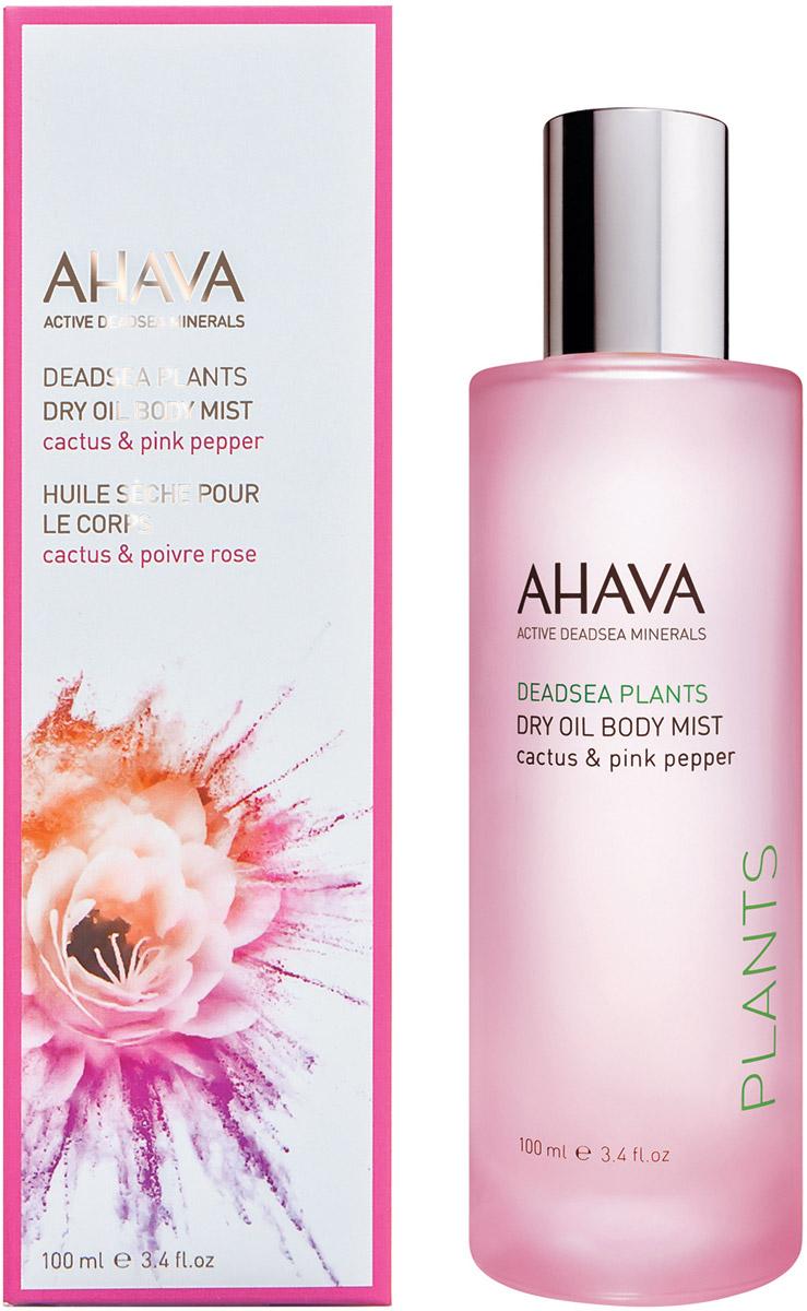 Ahava Deadsea Plants Сухое масло для тела кактус и розовый перец 100 мл ahava plants драгоценные пустынные масла