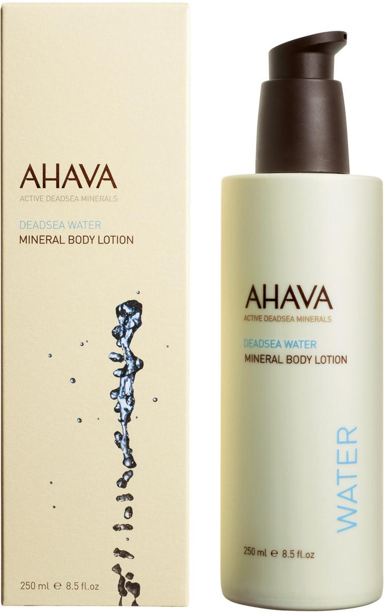 Ahava Deadsea Water М Минеральный крем для тела 250 мл ahava deadsea mud dermud nourishing body cream питательный крем для тела 200 мл