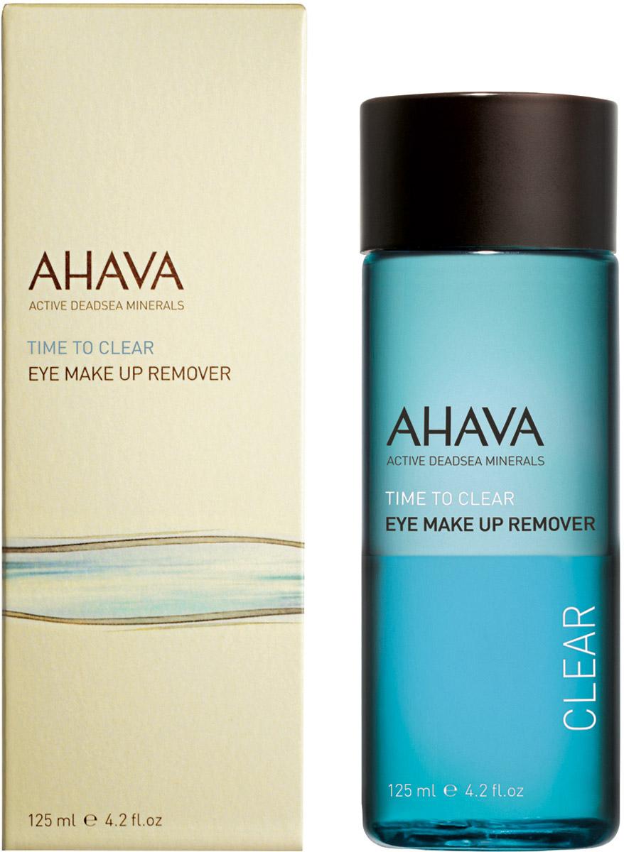 Ahava Time To Clear Средство для снятия макияжа с глаз 125мл81315165Двухфазное средство сочетает водную и масляную текстуры, что позволяет мягко но действенно удалять даже самый стойкий и водостойкий макияж, в том числе тушь. Смягчает и увлажняет кожу вокруг глаз, благодаря содержанию масел.