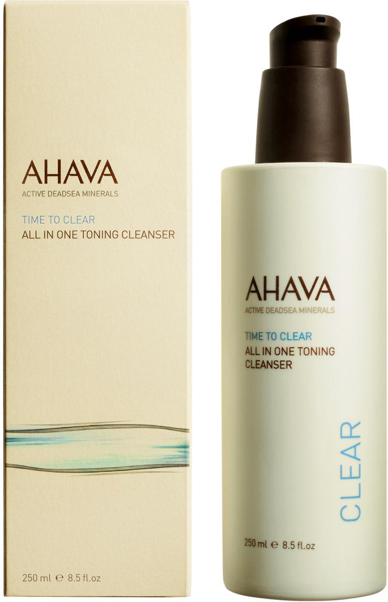 Ahava Time To Clear Тонизирующее очищающее средство все в одном 250 мл81215065Легкое водянистое очищающее молочко для лица и глаз. Сочетание формул сразу трех продуктов помогает эффективно удалять макияж, загрязнения и примеси; сужает поры и балансирует pH кожи; делает кожу чистой, тонизированной, мягкой и позволяет удерживать влагу.