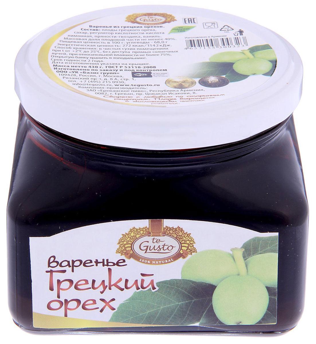 te Gusto Варенье из грецкого ореха, 430 г te gusto варенье из сливы 430 г