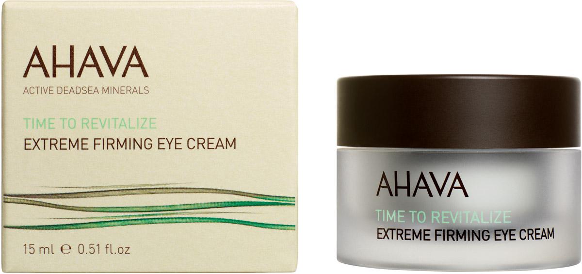 Ahava Time To Revitalize Радикально восстанавливающий и придающий упругость крем для контура глаз 15 мл ahava противовозрастной крем для рук с защитой широкого спектра spf15 time to smooth 75 мл