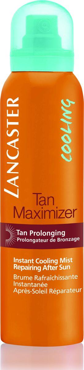 Lancaster After Sun - Tan Maximizer Спрей с мгновенным охлаждающим эффектом, восстановление после загара 125 мл40990887000Идеальное средство для тех, кто хочет сохранить свой загар на длительный срок и обеспечить своей коже уход и заботу. Усовершенствованный комплекс активации загара на основе натуральных масел и бета-каротина обеспечивает продолжительную естественную выработку меланина, придавая коже приятный оттенок и подчеркивая ее сияние. Увлажняющая формула, обогащенная растительными экстрактами, интенсивно питает, освежает и успокаивает после солнечного воздействия, предотвращая ожоги и оставляя кожу эластичной и шелковистой.Комплекс Активации Загара*: Сочетание комплексов Гелиотан (богат аминокислотами, микроэлементами и минералами), Биотаннинг (экстракт сладкого апельсина) и масло бурити + ЭХИНАЦЕЯОбильно нанести на тело после пребывания на солнце