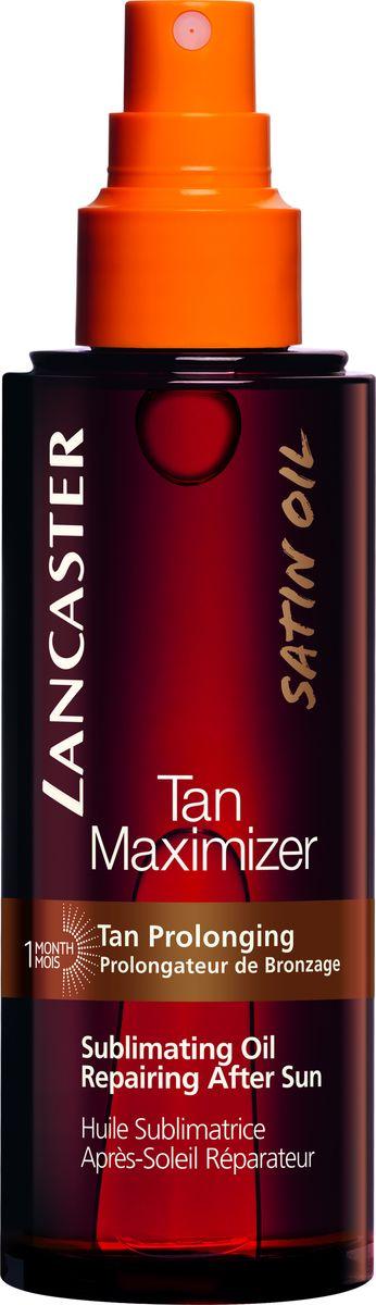 Lancaster After Sun - Tan Maximizer Масло для усиления загара, восстановление после загара 150 мл40990890000Масло обеспечивает максимальное питание и восстановление кожи после воздействия лучей солнца. Увлажняющий состав ликвидирует ощущения сухости и стянутости, сглаживает шелушения. Формула активизирует процесс синтеза меланина, что значительно приближает желаемый результат. Средство способствует регенерации поврежденных клеток эпидермиса, гарантирует равномерный бронзовый загарКомплекс Активации Загара* усилен эхинацеей Урукум (экстракт семян амазонского растения), богат бета-каротином –моментально придает оттенок коже Не содержит автозагарных компонентовНанесите обильное количество масло на кожу тела, массируйте до впитывания.