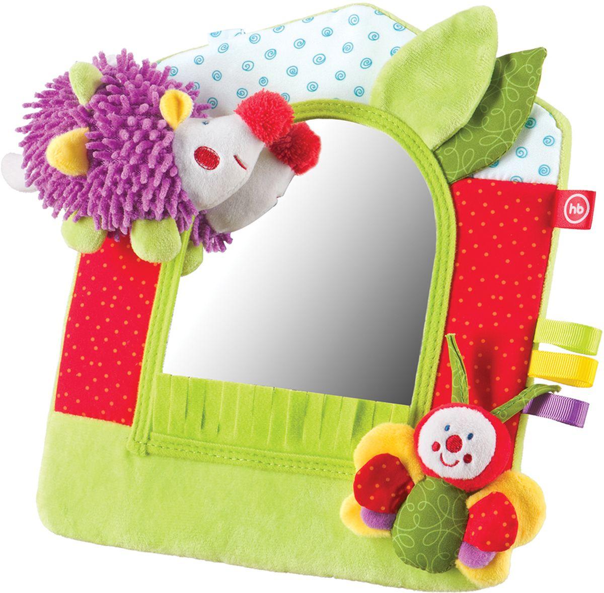 Happy Baby Развивающая игрушка Зеркало Lovely Garden детское автокресло happy baby skyler blue