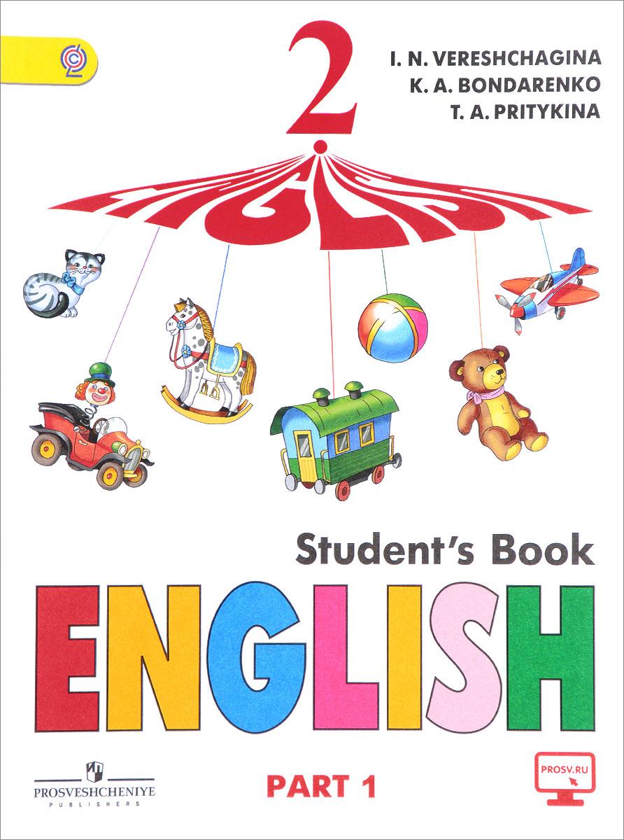 И. Н. Верещагина, К. А. Бондаренко, Т. А. Притыкина English 2: Student's Book: Part 1 / Английский язык. 2 класс. Учебник. В 2 частях. Часть 1