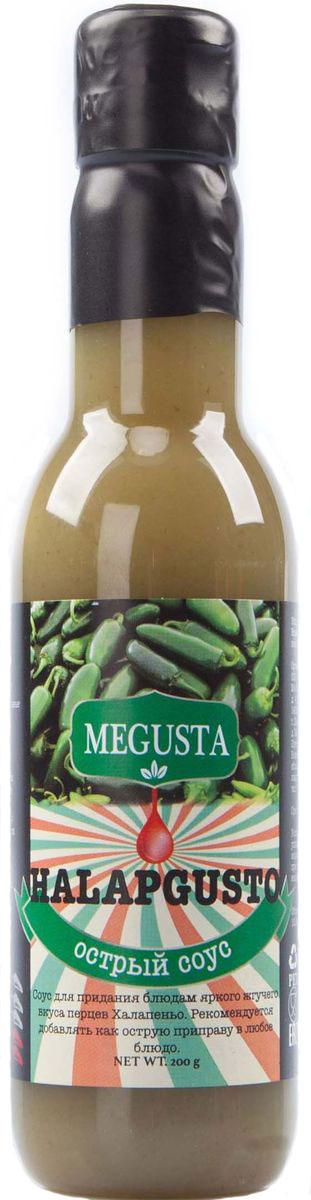 Megusta Halapgusto соус острый перцовый, 200 г лукашинские соус к мясу по краснодарски с пряными специями 365 г