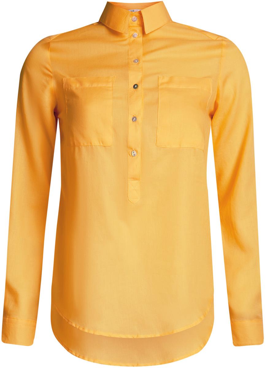 Блузка женская oodji Ultra, цвет: желтый. 11411101B/45561/5200N. Размер 36-170 (42-170)11411101B/45561/5200NЖенская блузка oodji Ultra выполнена из хлопковой ткани. Модель с отложным воротником и длинными стандартными рукавами. Спереди изделие дополнено накладными карманами и застегивается на пуговицы. Подол у блузки полукруглый.