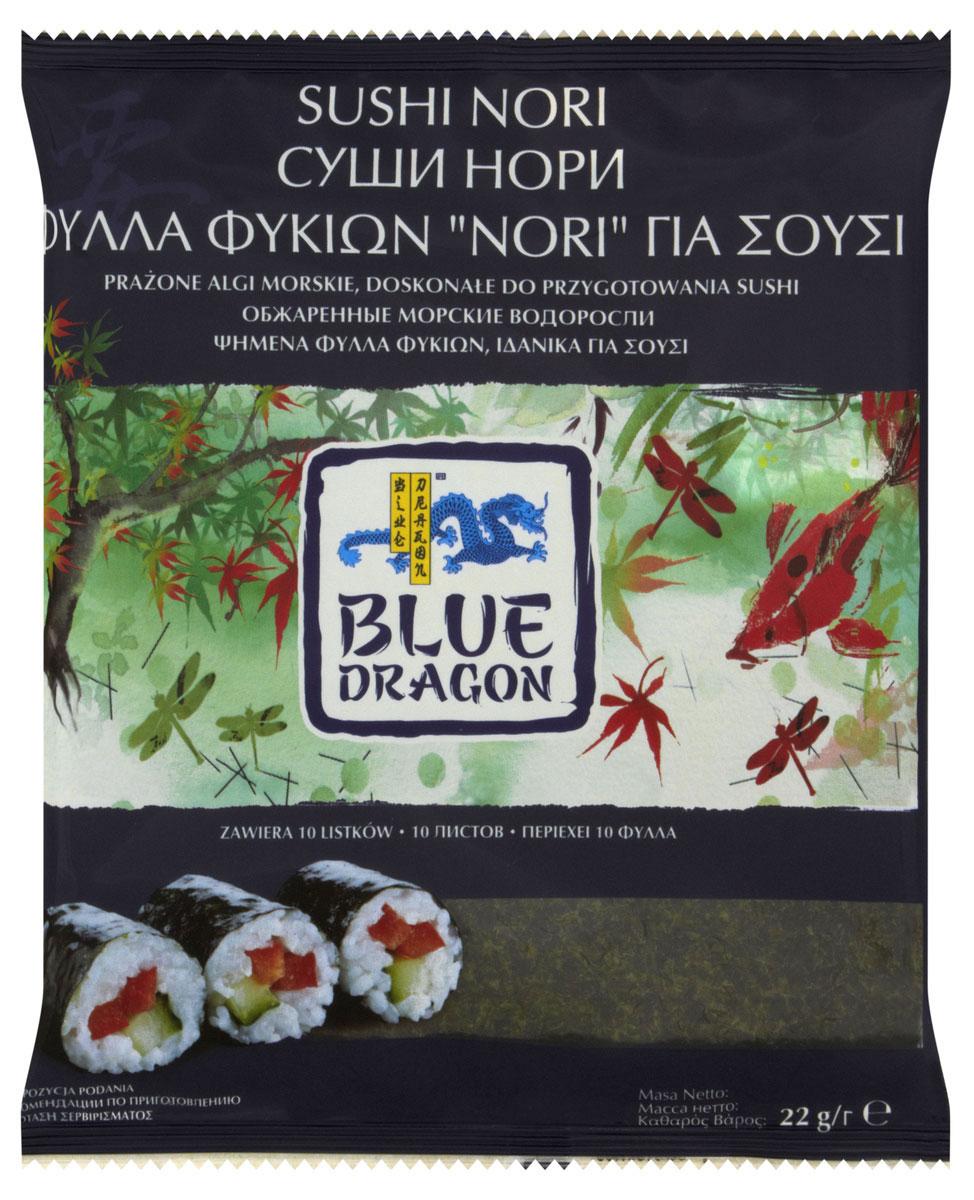 Blue Dragon Обжаренные морские водоросли Суши нори, 22 г030034Суши нори представляют собой высушенные обжаренные морские водоросли, использующиеся для заворачивания риса при приготовлении суши и рисовых шариков. Суши нори также необыкновенно вкусны, если их просто порезать на полоски и добавить в салаты или лапшу.