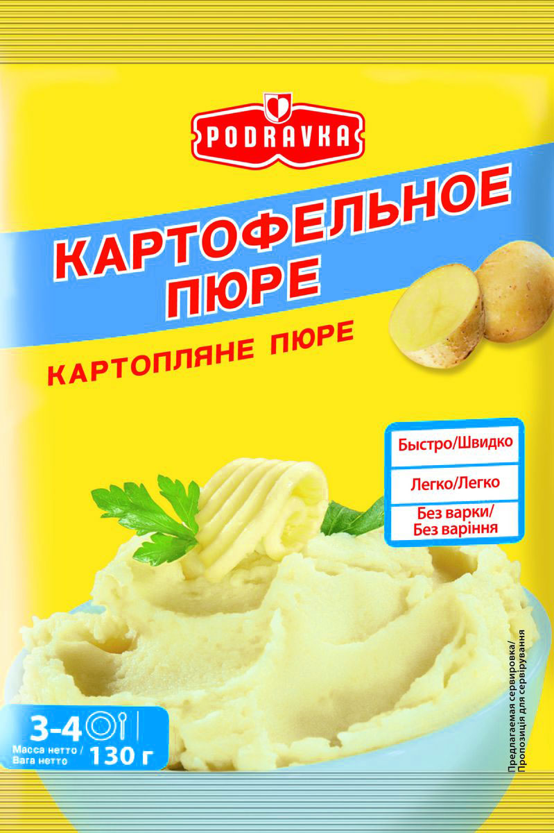 Podravka Картофельное пюре, 130 г3190012Если совсем нет времени, без паники, всего за 5 минут приготовьте великолепное картофельное пюре и наслаждайтесь этим самым любимым гарниром.Картофельное пюре является постным продуктом. Добавьте в него жареный лук, грибы и вы получите прекрасную начинку для пирожков.