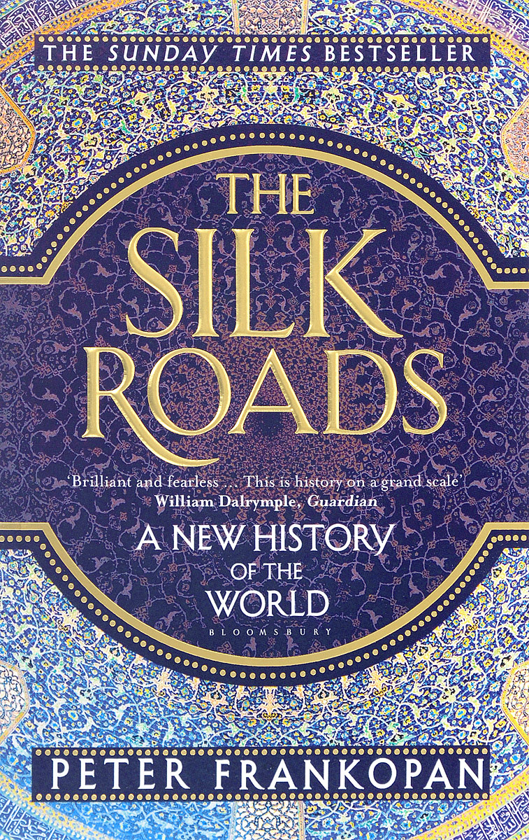 The Silk Roads: A New History of the World verne j from the earth to the moon and round the moon isbn 9785521057641